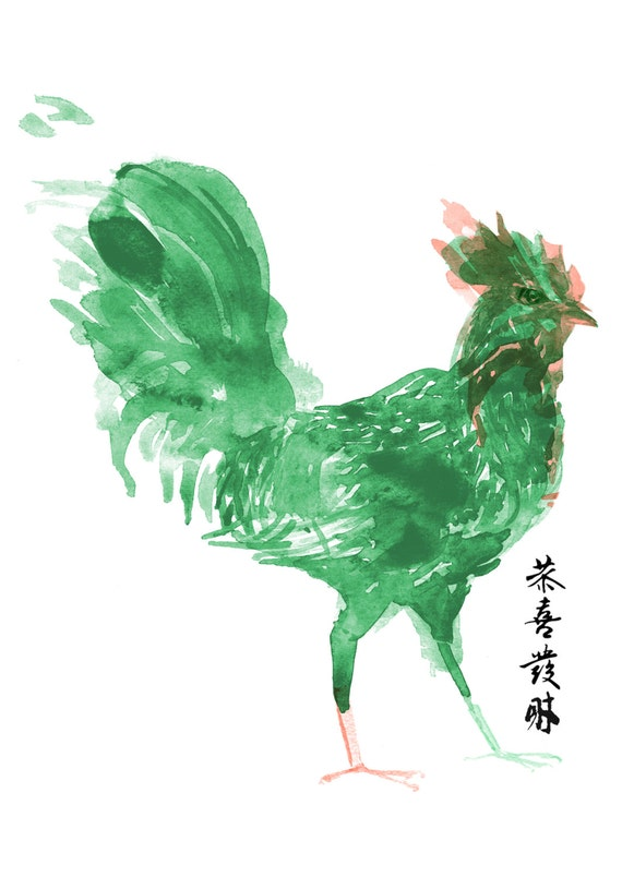 Chinese New Year - Year of the Rooster 2017 by Joanna Layla. Beautiful Watercolour design on Greetings Cards