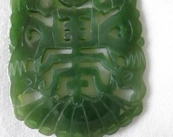Chinese Jade Jadeite Pendant