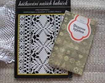 Russian and Czech crochet books - 2 pcs/ crochet patterns/ Crocheted Lace/ crochet trims clothes home decor/ how to crochet