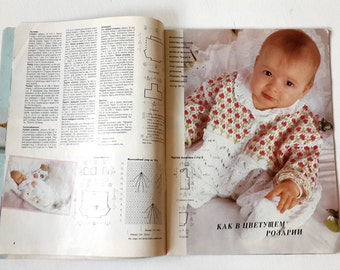 Vintage knitting patterns for baby knitting patterns for infant knitting patterns baby clothing Vintage knitting magazine Knitting journal