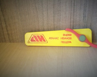 Vintage tin opener, Yellow and red plastic tin opener from Bulgaria