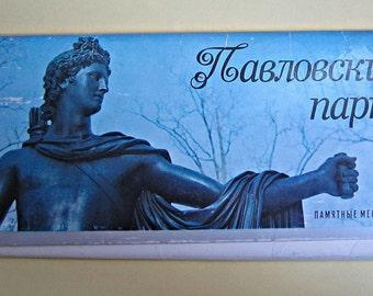 Vintage Soviet Russia Postcard Pavlovskii Parc, Queen Katerine, Set 16 pcs