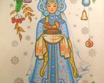 Soviet Vintage New Year's/Christmas girl postcard, 1981, used