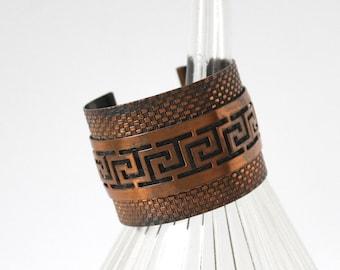 Geometric Vintage Copper Cuff Bracelet, Greek Key Pattern, Boho Vintage Bracelet, Copper Basketweave Bracelet, Gifts for Her, Gifts under 75
