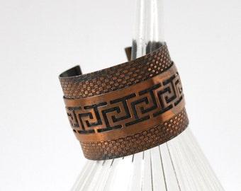 Geometric Vintage Copper Cuff Bracelet, Greek Key Pattern, Boho Vintage Bracelet, Copper Basketweave Bracelet,
