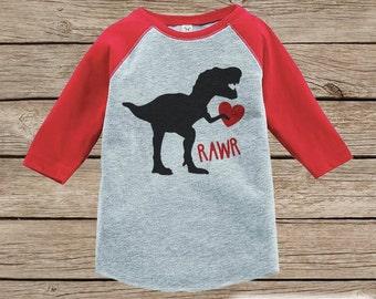 Kids Valentines Outfit - Dinosaur Valentine's Day Shirt or Onepiece - Boys Valentine Shirt - Baby, Toddler, Youth - Dino Valentines Shirt