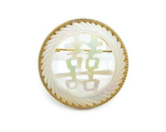Vintage Chinese Brooch, Mother of Pearl, Double Happiness