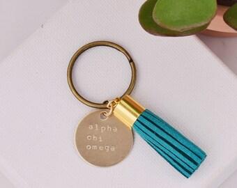 Alpha Chi Omega Sorority Keychain, Personalized AXO Sorority Key Chain, AChiO Sorority Tassel Keychains, Big Little Keychain