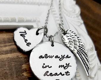Memorial Necklace - Always In My Heart Personalized Necklace - Personalized Memorial Necklace - Remembrance Jewelry - In Memory Of