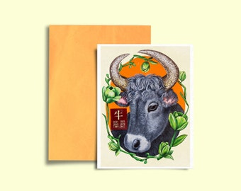 Chinese Zodiac Greeting Card, Blank Card, Birthday Card