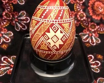 Pysanky Pysanka Ukrainian Red Egg