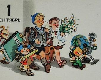 "Illustrator Znamensky Vintage Soviet Postcard ""1st, First Day of School, Back to School"" - 1961. USSR Ministry of Communications Publ"