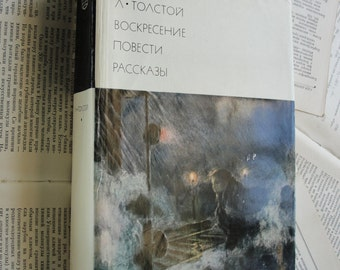 Leo Tolstoy - Resurrection. Novels. Stories (In Russian) - Hardcover -- 1976. Vintage Soviet Book, Classics of Russian Literature