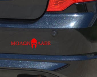 Molon Labe (Come and Take It) vinyl decal with Spartan Helmet