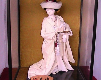 Japanese Doll. In case