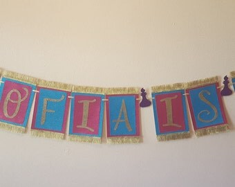 Magic Carpet Shimmer and Shine/Aladdin Party Banner