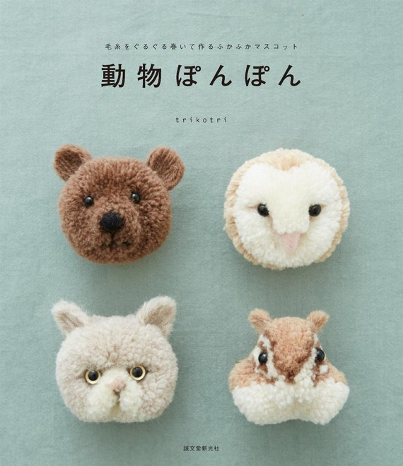 Adorable realistic pom pom animals patterns by for Pom pom craft patterns