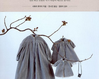 Hanon - doll dress making book