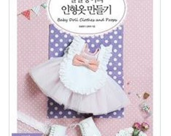 New book : Doll clothes making for Disney baby dolls - Korean doll craft book