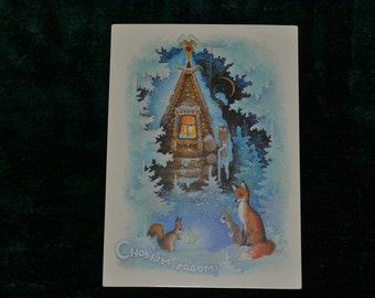 Vintage unused soviet postcard, Bunny, Squirrel, Fox, Owl, New Year/Christmas postcard, Winter, 1970s postcards, printed in USSR