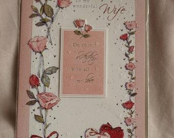 To My Wonderful Wife On Your Birthday  Birthday Card