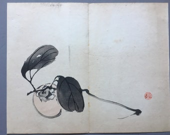 1906, Japanese antique woodblock print, Imao Keinen.