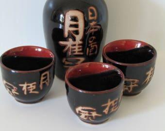 Japanese Sake Tea Set