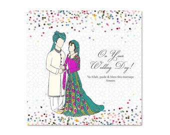 Islamic Bride & Groom Confetti Wedding Card