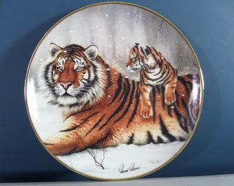 """Siberian Tiger Decorative Plate, 8"""" Howard Robinson 'On The Watch' IWC Limited Edition, Immaculate Condition, Ideal Gift"""