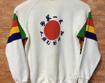Vintage Japan Mitsukoshi Big Logo Sweatshirt Pullover Jumper White S