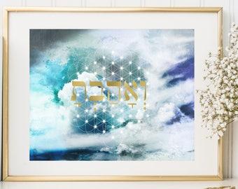 Spiritual art, meditation art, yoga artwork posters, flower of life art, Hebrew art, Hebrew verse, Teal Aqua art, art print, Sacred Geometry