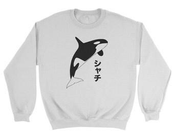 Kanji Orca Vaporwave Sweatshirt