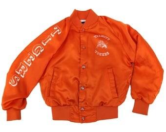 satin bomber jacket • vintage kids satin jacket • 80s orange athletic school letter jacket • Trinity Tigers • boy girl youth size L women XS