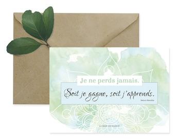 Card I never lose...