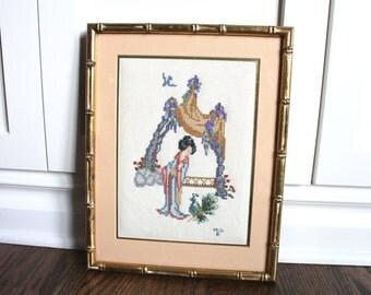 Framed Needlepoint Geisha, Faux Bamboo Frame, Chinoiserie Art
