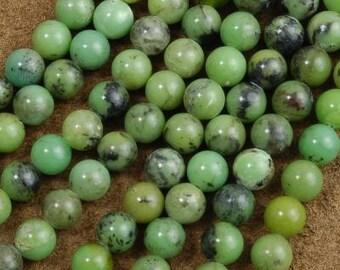 8mm Australian Jade Beads 16 inch Strand- Gemstone Beads - Jewelry Supplies