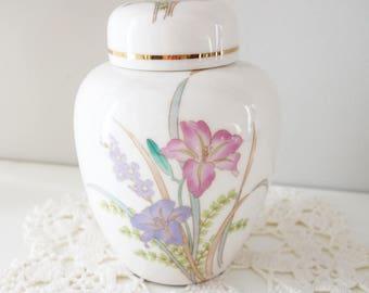 Vintage Japanese Ginger Jar with Iris Lily Gold Trim Made in Japan Porcelain Ceramic Bone China Beautiful Collectible.