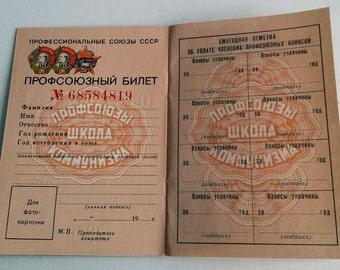 Vintage Soviet Union card, Vintage Soviet document, New, USSR
