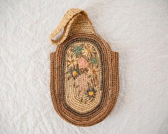 Vintage Jute Bag, Lined