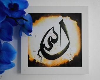 Arabic Calligraphy Allah Watercolour Art Print