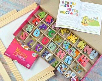 "Set ""Cyrillic + Latin + Numbers""/ Magnet organic glass alphabet, Acrylic glass ABC, Educational toy, Alphabet Montessori toy"