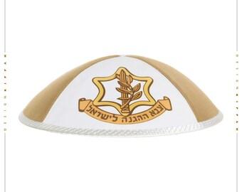 Israel Army Emblem kippah yarmulke.