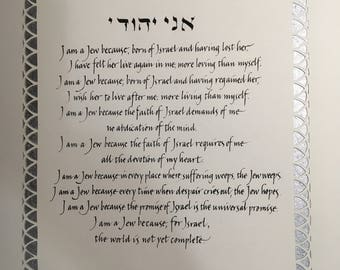 I am a Jew Because - poem hand lettered with handcut border
