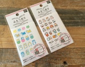 "New-Foldable sheet of clear Schedule Stickers - Shibainu ""Shibanban"" or ""Gorogoro Nyansuke"" for decorating your planner, schedule, Journal"