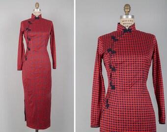 Houndstooth Dress M • Mandarin Collar Dress • Red Wiggle Dress • Silk Dress • Oriental Dress • Asian Inspired Dress • Collared Dress | D1023