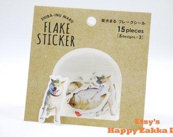 Paper Flake Seal - Shiba-Inu Maru - 5 Designs - 15 Pcs