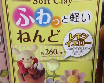 Daiso Japan Lemon Yellow Color Soft Modeling Clay Made in Japan