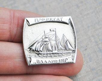 """Vintage Soviet Russian aluminum badge,pin.""""Frigate Vladimir""""."""