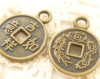 Chinese Good Luck Wealth Coin Connector Charm, Bronze Tone (8) - A34