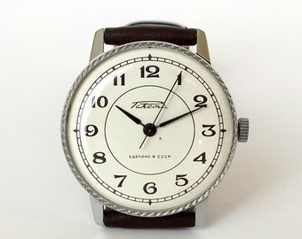 Slim Men's Watch RAKETA. Vintage Dress Wrist Watch 80s, Classic Men's Watch. Silver Tone Gent's Watch Genuine Leather Strap. Gift For Him